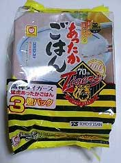 tigers_rice